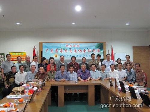 广东省海交会代表团走访印尼雅加达华社(图)