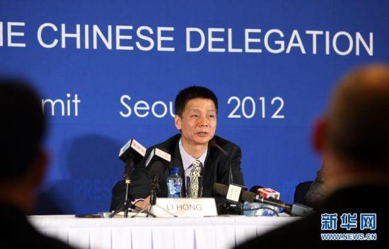 首尔核安全峰会:中国代表团举行媒体吹风会(图)