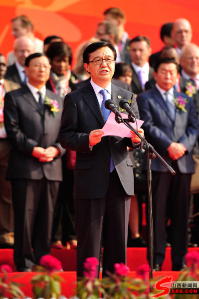 第四届中国(太原)国际能源产业博览会开幕(图)