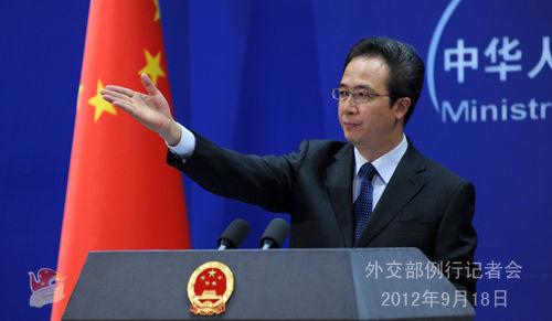 """外交部:中国已告别任人欺凌时代日方非法""""购岛""""图谋不会得逞"""