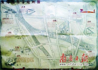 昨日,由廣州市荔灣區龍溪小學學生手繪而成的《廣佛龍舟手繪地圖》