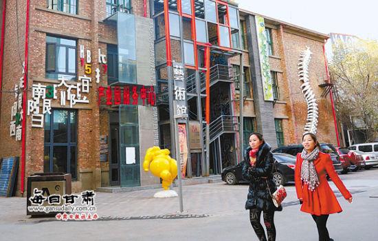 兰州创意文化产业园打造创意文化产业街区(图)