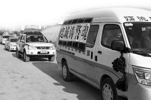 岷县缉毒警以身殉职19万网友网上悼英雄(组图)