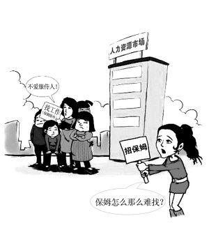 > 正文    关键词:家政保姆照顾老人   每日甘肃网-科技鑫报讯春节一