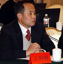 中国人民大学法学院院长王利明:物权法鲜明特色在于确立平等保护原则