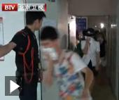 北京消防开展生命通道体验活动