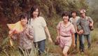 翁纯贤在伶仃岛上游玩