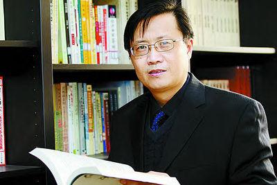 首都师范大学哲学系 杨生平