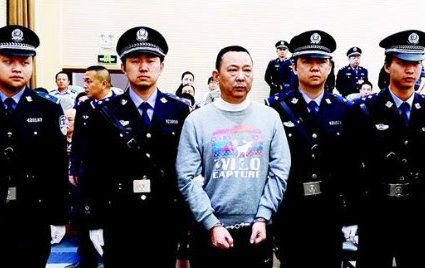 5月23日,刘汉、刘维等36人涉黑案件一审公开宣判。