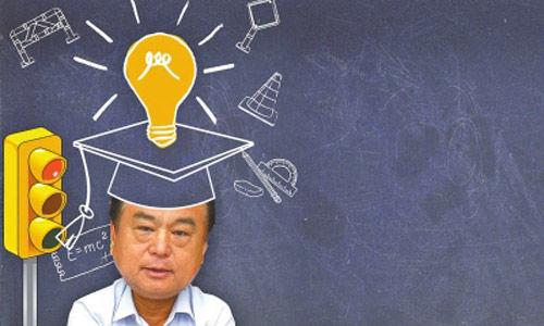 公安局长如何成为发明家|落马局长|武长顺|发