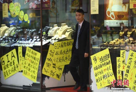 """香港""""占中""""持续一天,最大的loser是香港社会这个整体,而非中国这个整体"""