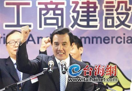 算了吧小马哥,还是别误导台湾舆论了。而且大陆社会不欠你什么,希望你自重。