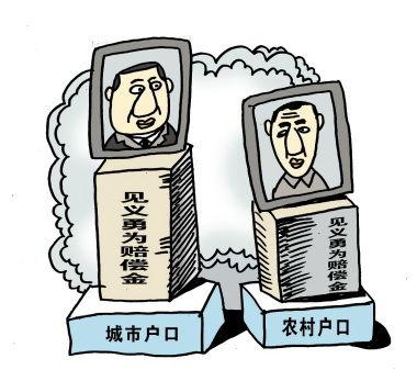 因王超杰是农村户口,施工方律师给出的赔偿是19万,还不到另一位城市户口牺牲工友的一半