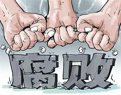 """一直有人猜测反腐败是否到""""节点""""了,是否要放缓节奏了?"""