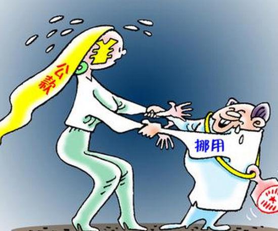 云南丽江市古城区环卫局原局长李文伟及下属,虚报人数冒领环卫津贴、加班工资57万多元