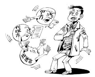 非居住房屋拆迁补偿款如何分配,同住人份额如何确定,是否全部都归承租人?-上海房产律师钟涛