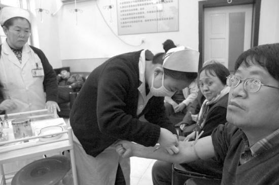 """2月3日是国际残疾人日,大东区辽沈社区卫生服务中心举办""""关爱残图片"""