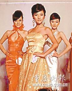 女大学生整容后自称要做中国第一美女(组图)