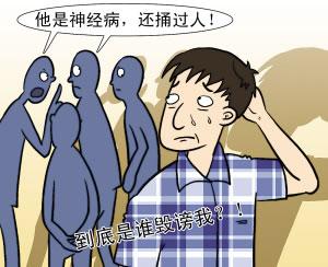 网帖称业委会副主任系杀人犯500业主要求罢免