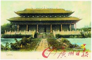广州万寿宫现身英国百年前游记(图)