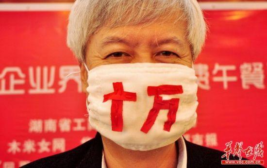 """薛蛮子现场佩戴镶着""""十万""""字样的口罩。(记者:王立三摄)"""