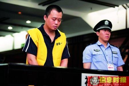 李宗熙昨日被判处无期徒刑。因为一时冲动,这名重点大学的毕业生将为此付出一生的代价。通讯员供图