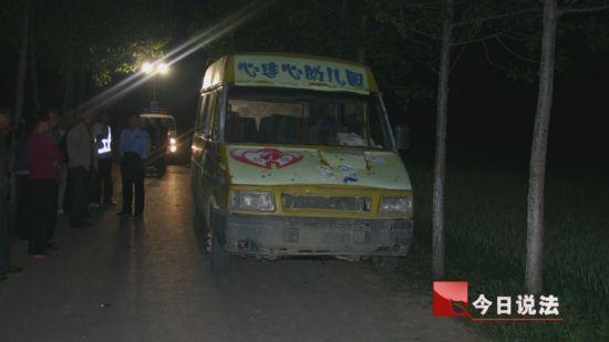 6岁女童乘幼儿园校车身亡 车辆无牌照且已报废