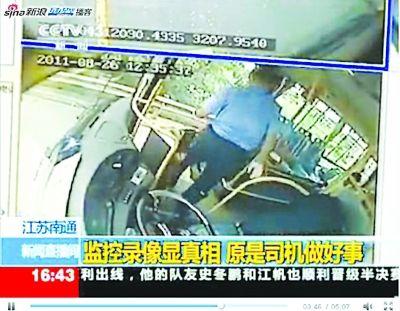 司机起身下车前去救人。