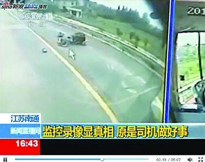 监控录像显示车前方一辆车子倒在地上。