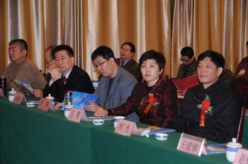 文水县人民政府副县长王辉。图片来源:山西雪恩集团网站