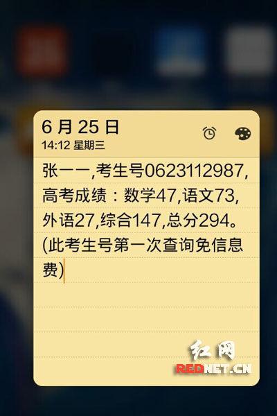 湖南作家参加高考作文仅得29分 起诉考试院