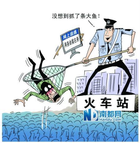 民警抓到盗窃贼发现其盗窃两条命案 身负 女友命案漫画临时图片