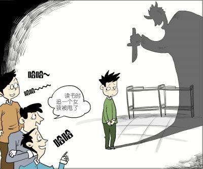 法制和谐漫画手绘作品