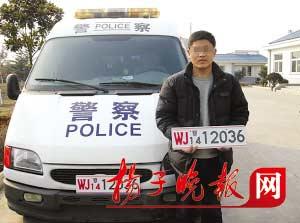 男子将面包车扮成警车载客获利数万元(图)