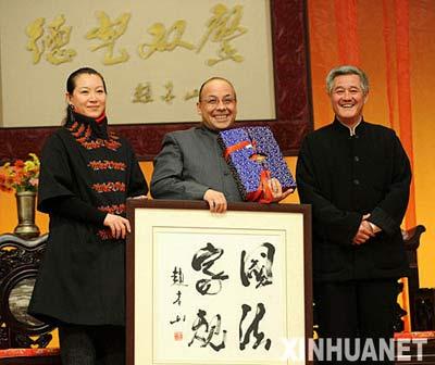 赵本山举行拜师仪式正式收入35名弟子(组图)