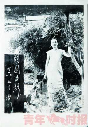 地下党潜伏台湾1年牺牲 60年后骨灰归乡
