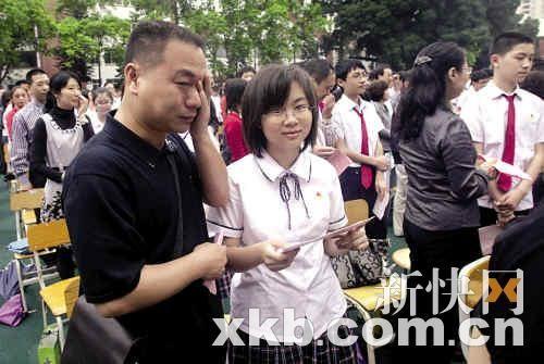 一名家长接受女儿跪拜后感动流泪。新快报记者 夏世焱/摄
