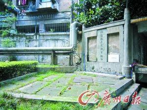 陆贾纪念亭如今只剩下一块石碑,一根柱子和部分亭子的基座。 陆华廷供图