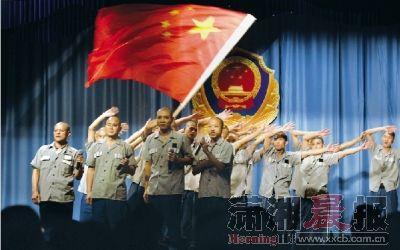 昨日,服刑人员在表演由傅国良等编导的红歌联唱《红旗飘飘》。图 记者陈勇