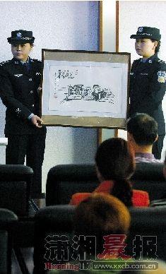 拍卖环节中展示李大伦的漫画作品《祝福》。