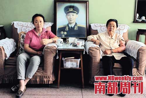 将军女儿多年讨要购房权因纠纷报警七八十次
