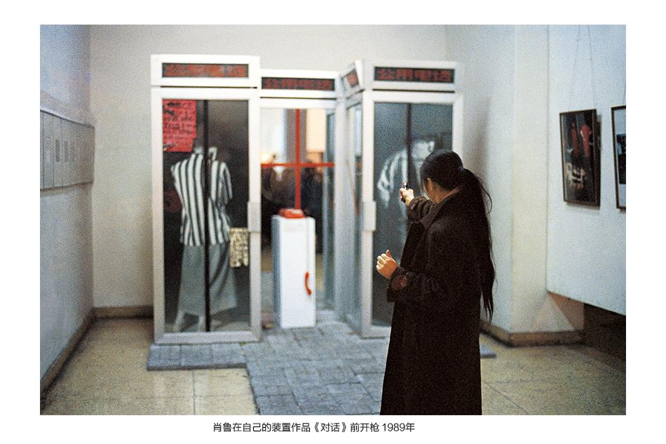 【图像笔记】那一年美术馆的枪声