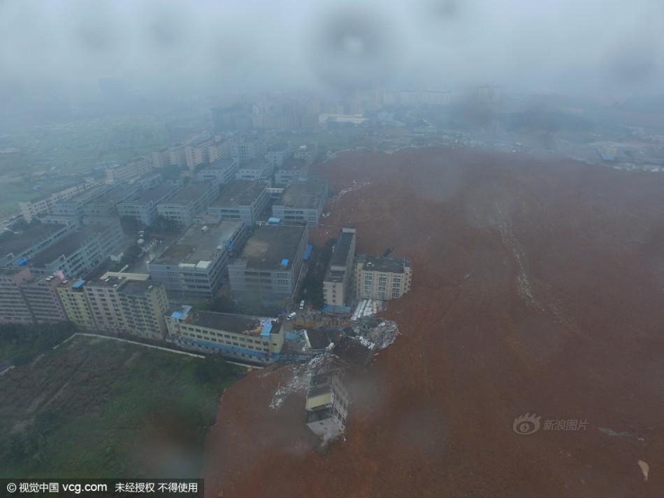深圳滑坡失联者家属手机定位寻亲3天3夜:死要见尸