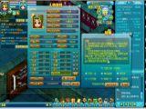 《快乐神仙》游戏评测截图 CGWR分数:6.9分