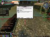 《流星蝴蝶剑OL》游戏评测截图 CGWR分数:9.00分