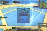 《魔龙战纪》游戏评测截图 CGWR分数:6.90分