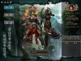 《沧海》游戏评测截图