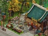 《烽火九州》游戏截图