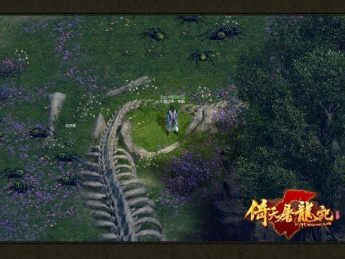 图6:《倚天屠龙记》游戏实景截图