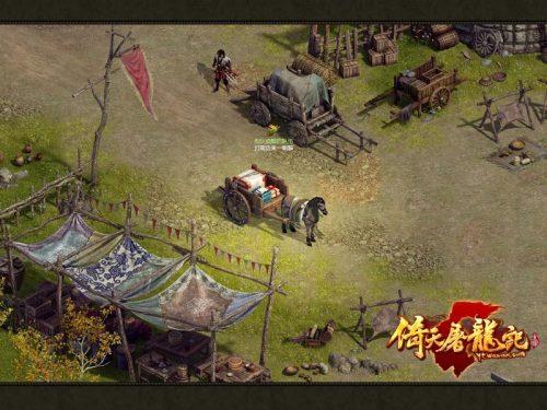 图7:《倚天屠龙记》游戏实景截图